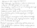 Listy-do-Gwiazdora-cz.-4-02